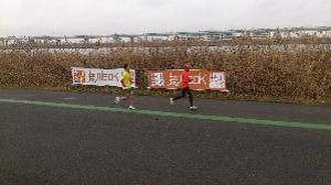 Arakawa30k