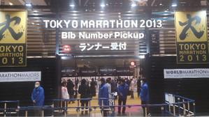 Tokyo_uketuke