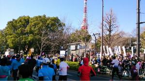 Tokyo_onarimon