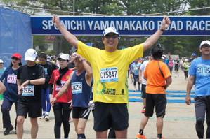 Yamanakako_gool