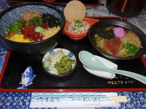Kagoshima_makurazaki