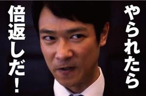 Hanzawa_2