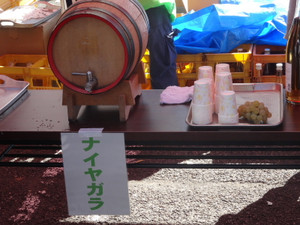 Shioziri_drink