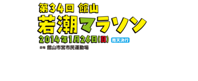 Tateyama_2