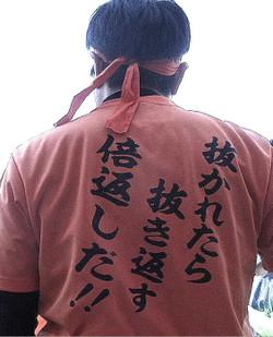 Baigaeshi