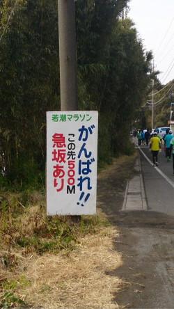 Tateyamakanban