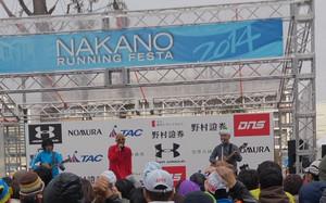 Nakano_sannpuraza