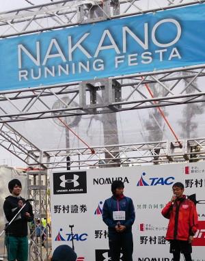 Nakano_sannpurazanakano_2