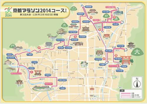 Kyouto_map_3