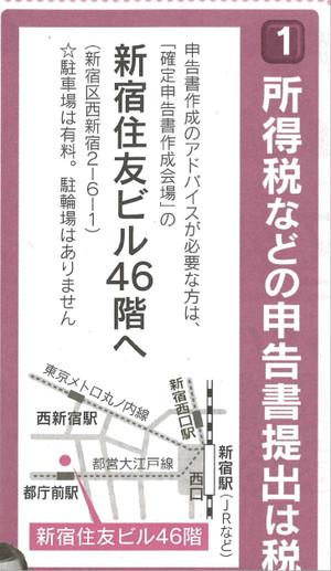 Nakanokuhou_2