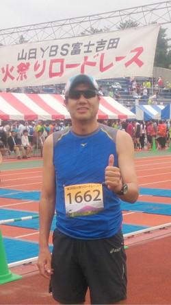 Himaturi_start