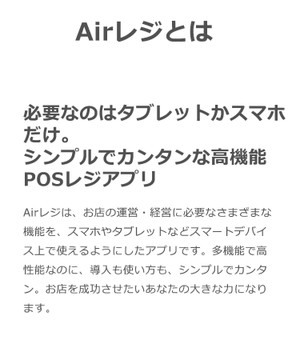 Airhp_1_2