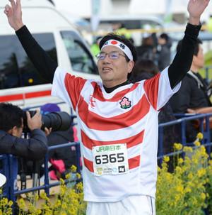 Tateyama_goal