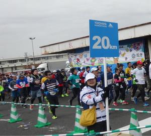 Yokohama17_20k