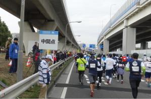 Yokohama18_tyukan