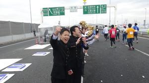 Yokohama_21_ouen3