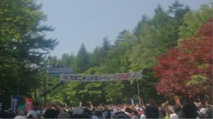 Yamanakako_11
