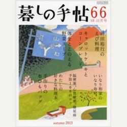 Kurashi_66