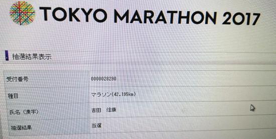 Tokyo_mrajpg_2