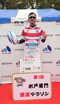 Mitokoumon_1