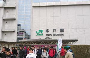 Mitokoumon_2_2