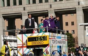 Tokyo_6