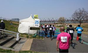 Itabashi_919