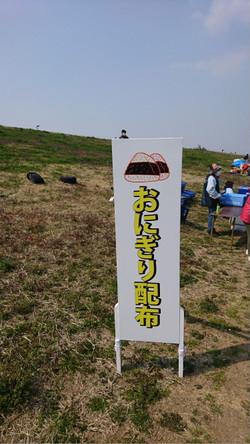 Itabashi_920