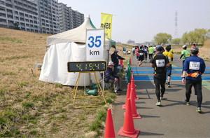Itabashi_925