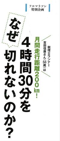 50p_4