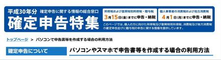 Sakuseiho