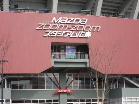 Mazda_zoomzoom_