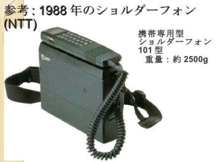 20210122-103315
