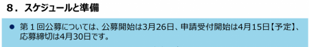 20210402-092040