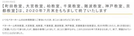 Photo_20200831091001