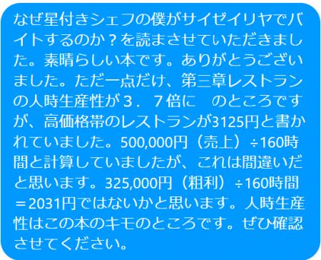 Photo_20200915090901