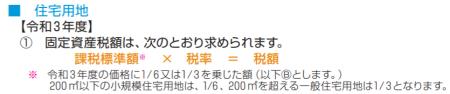 Photo_20210702095301